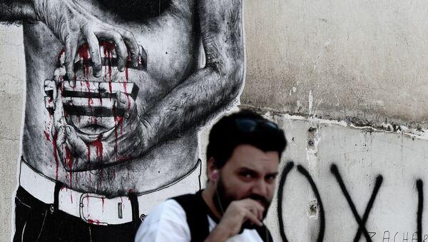 Графит у Грчкој - Sputnik Србија
