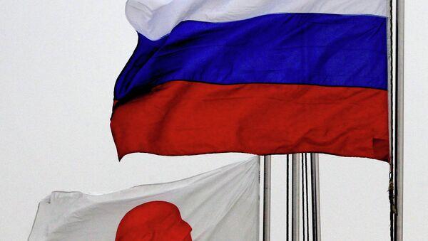 Zastava Japana i Rusije - Sputnik Srbija