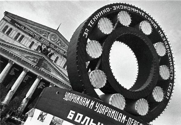Технологија је увек важна - Sputnik Србија