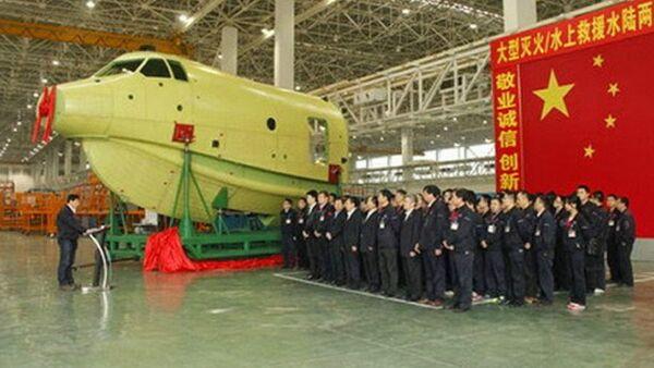 Kineski hidroavion - Sputnik Srbija