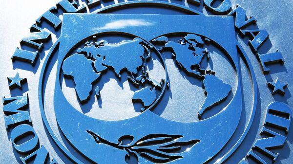 Међународни монетарни фонд - Sputnik Србија