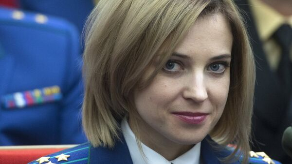 Natalija Poklonska - Sputnik Srbija