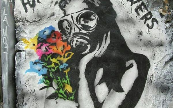 Grafit u Fokušimi - Sputnik Srbija