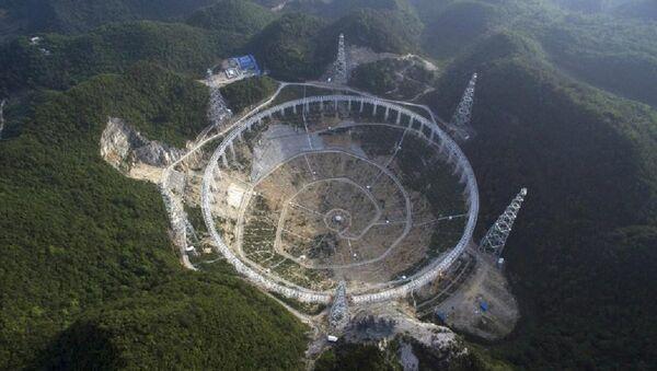 Prvi od 4.600 panela koji će biti iskorišćeni za kineski teleskop - Sputnik Srbija