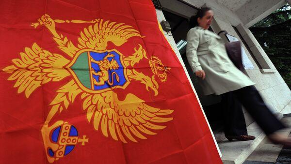 Crna Gora, zastava - Sputnik Srbija