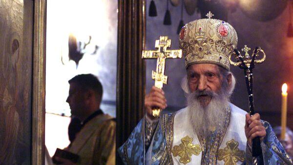 Blaženopočivši patrijarh srpski Pavle - Sputnik Srbija