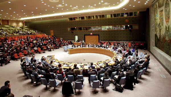 Генерална скупштина УН - Sputnik Србија