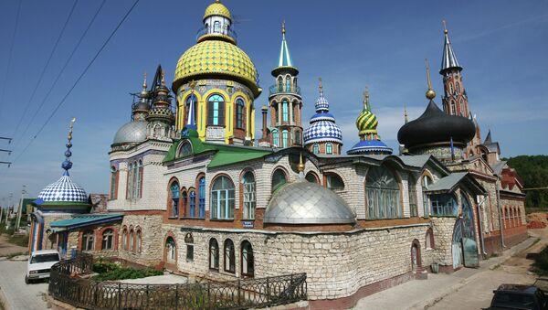 Hram svih religija u Kazanju - Sputnik Srbija