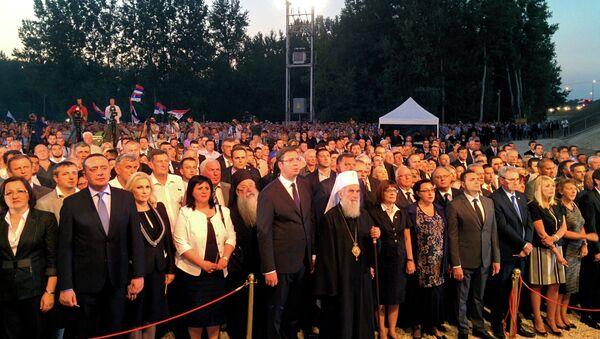 Obeležavanje 20 godina od Oluje u Sremskoj Rači - Sputnik Srbija
