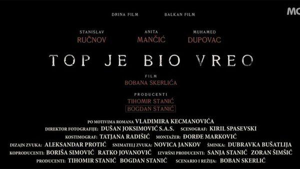 Film Bobana Skerlića  Top je bio vreo - Sputnik Srbija
