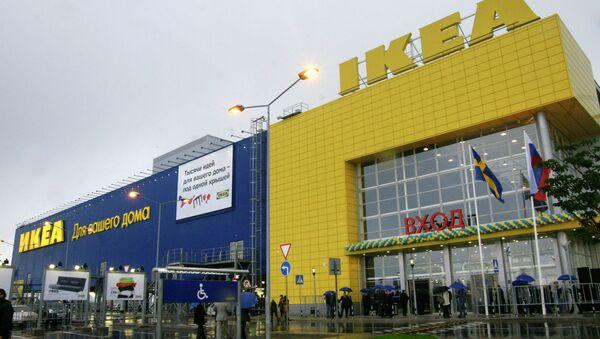 Ikea u Samari - Sputnik Srbija