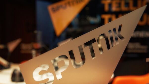 Спутњик студио лого - Sputnik Србија