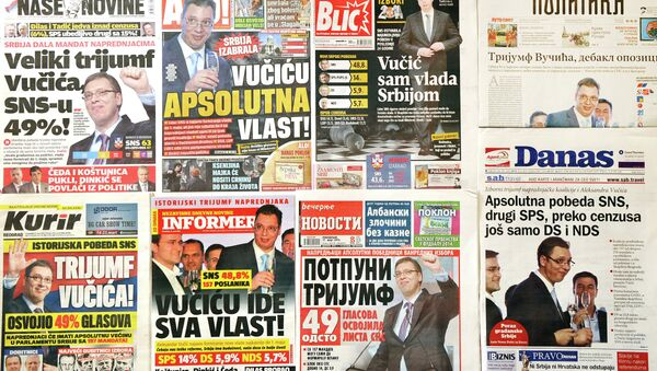 Naslovne strane dnevnih novina posle izbora u Srbiji - Sputnik Srbija