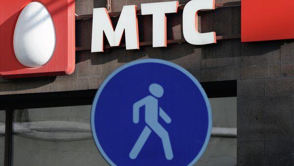 Ruski operater mobilne telefonije MTS - Sputnik Srbija