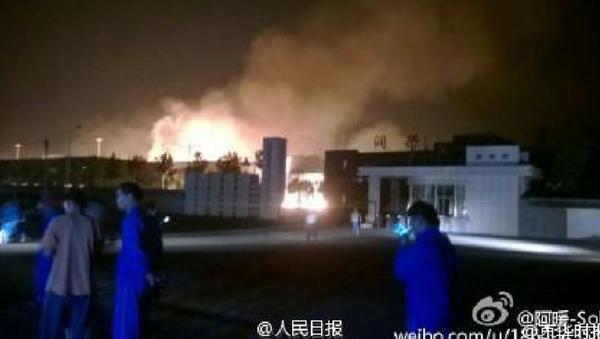 Eksplozija u hemijskoj fabrici u Kini - Sputnik Srbija
