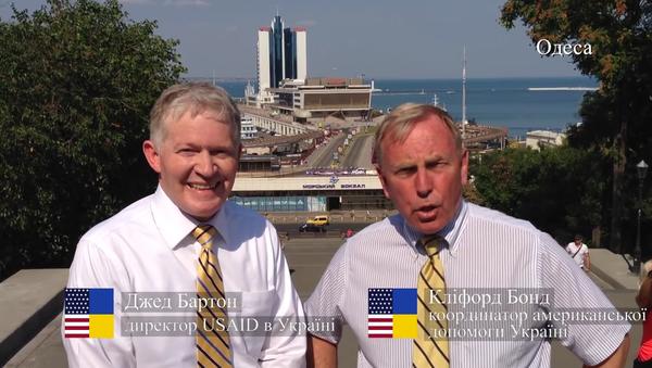 Амбасада САД објавила видео којим Украјинцима честита Дан независности. - Sputnik Србија