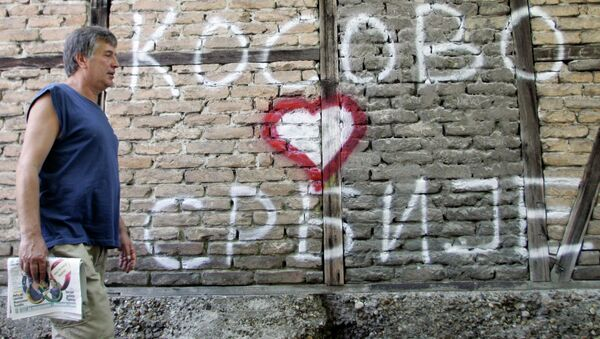 Графит у Београду - Sputnik Србија