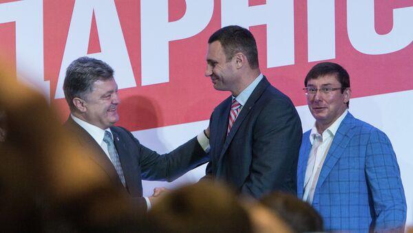 Vitalij Kličko i Petro Porošenko na kongresu partije Solidarnost - Sputnik Srbija