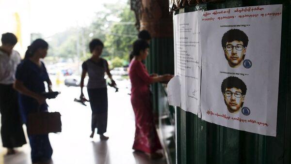 Фото-робот осумњиченог за терористички напад у Бангкоку - Sputnik Србија
