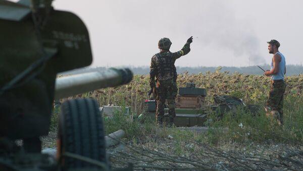 Ukrajinska vojska u rejonu Donjecka - Sputnik Srbija