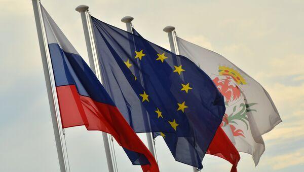 Zastave Rusije, EU i Francuske u Nici - Sputnik Srbija