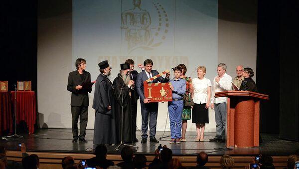 Otvaranje Međunarodnog festivala pravoslavnog filma u Kruševcu - Sputnik Srbija