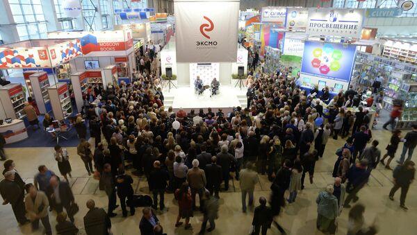 Moskovski međunarodni sajam knjiga - Sputnik Srbija