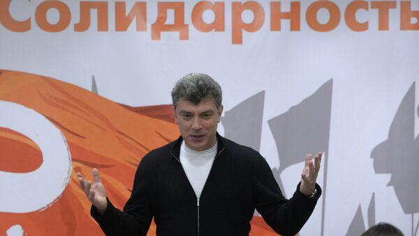 Boris Nemcov - Sputnik Srbija