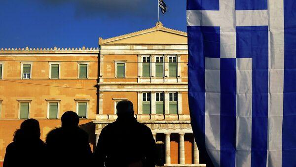 Zastava Grčke - Sputnik Srbija