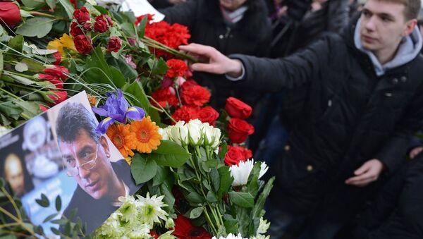 Mesto ubistva Borisa Nemcova - Sputnik Srbija