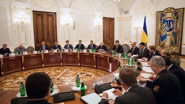 Седница Савета за националну безбедност и одбрану Украјине - Sputnik Србија