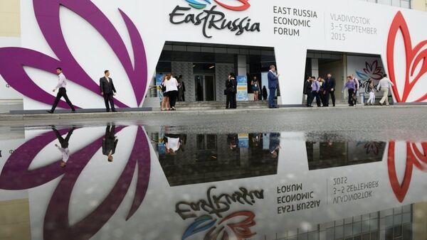 Istočni ekonomski forum u Vladivostoku - Sputnik Srbija