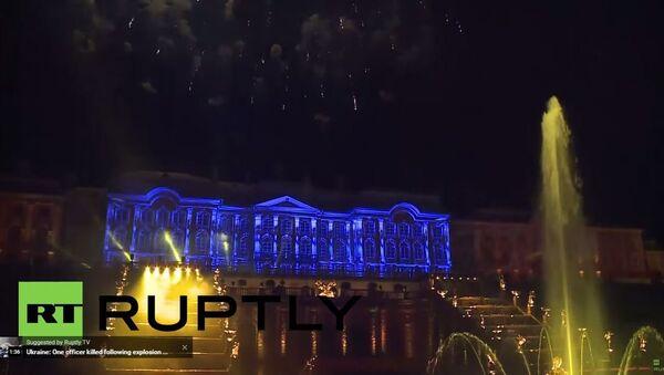 Манифестација затварања фонтана - Sputnik Србија