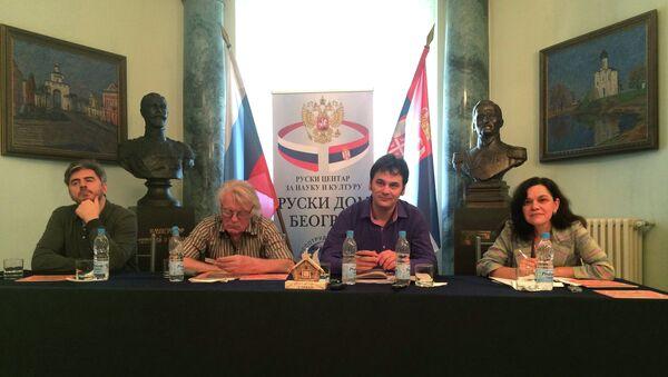 Konferencija u Ruskom domu povodom Dana ruskog dečijeg filma - Sputnik Srbija