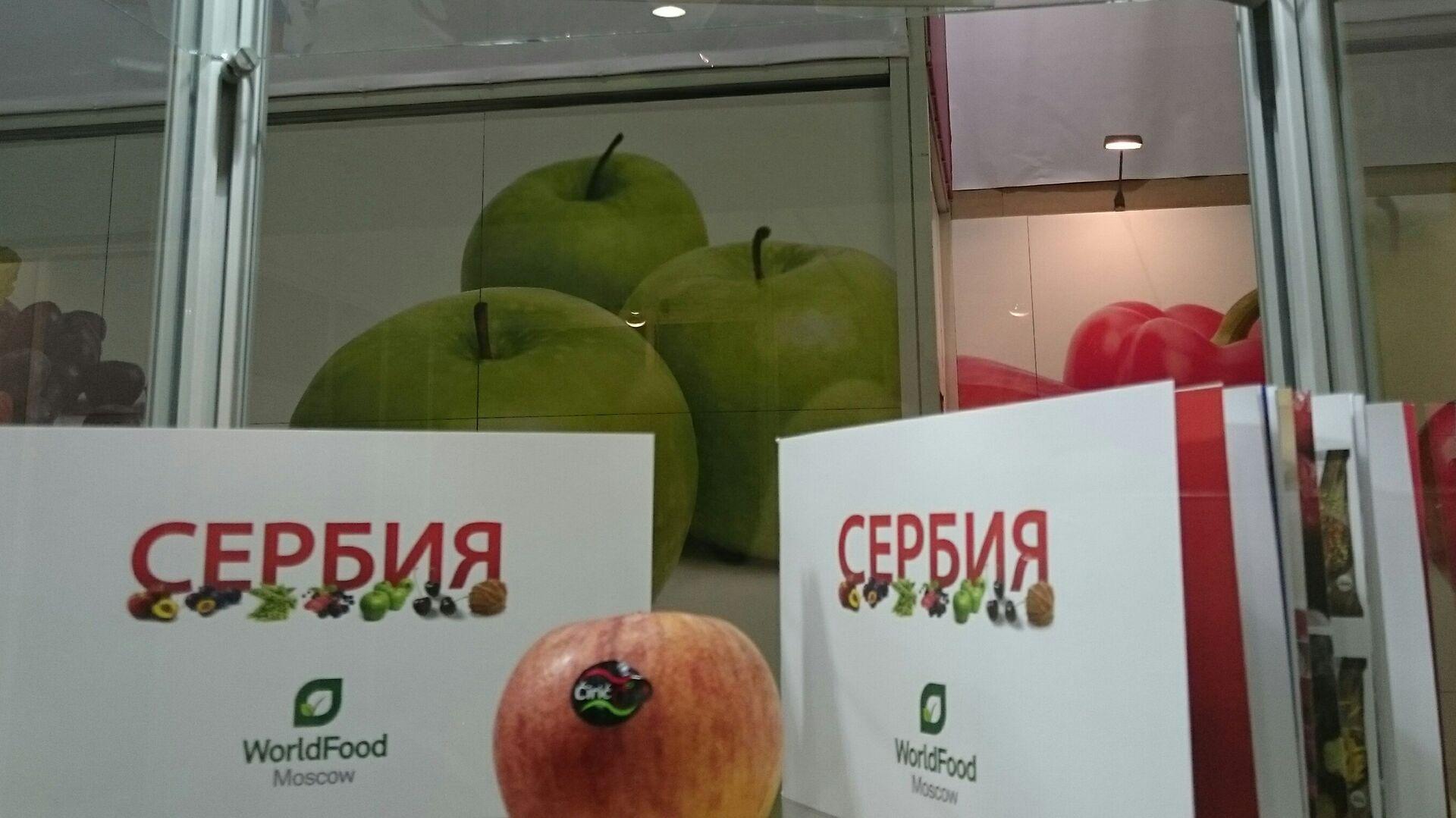 Detalj sa srpskog štanda na Međunarodnom sajmu hrane VrldFud u Moskvi - Sputnik Srbija, 1920, 24.09.2021