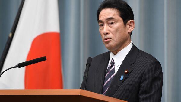 Фумио Кишида, министар спољних послова Јапана - Sputnik Србија