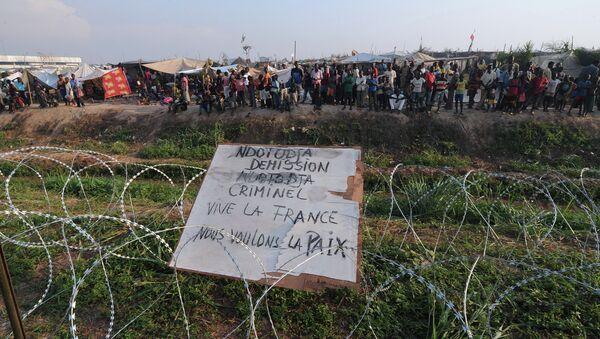 Izbeglice u Francuskoj - Sputnik Srbija