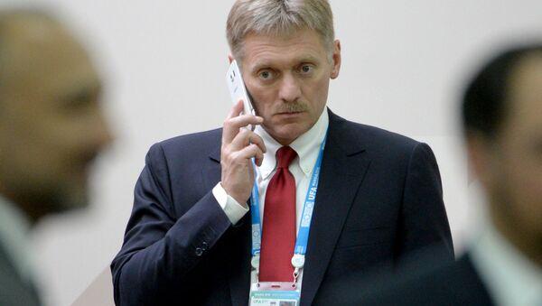 Дмитриј Песков - Sputnik Србија