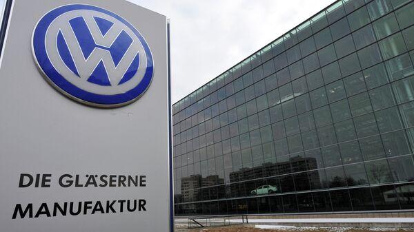 Предузеће Volkswagen-а у Дрездену - Sputnik Србија