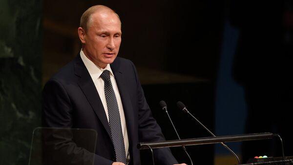 Владимир Путин у УН - Sputnik Србија