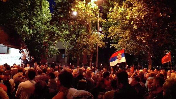 Митинг у Подгорици - Sputnik Србија