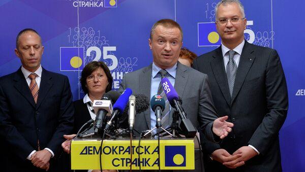 Демократска странка - Sputnik Србија