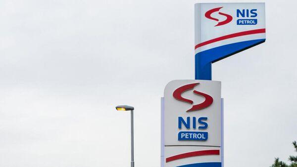 НИС петрол  - Sputnik Србија