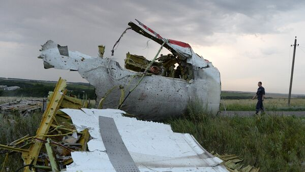 Украјински авион - Sputnik Србија