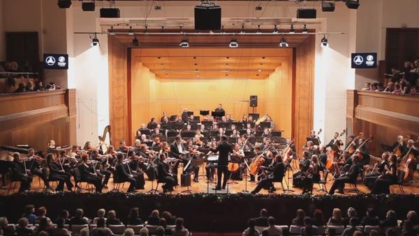 Београдска филхармонија - Sputnik Србија