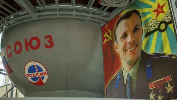 Портрет Јурија Гагарина - Sputnik Србија