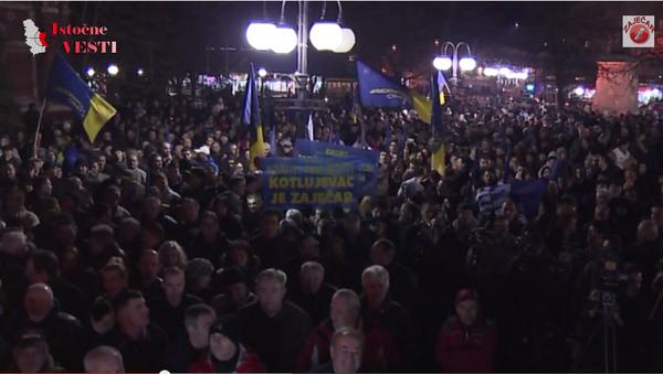Протест у Зајечару - Sputnik Србија