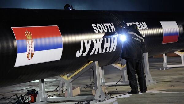 Južni tok - Sputnik Srbija