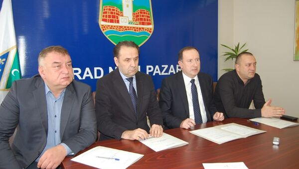 Gradsko veće Novog Pazara - Sputnik Srbija