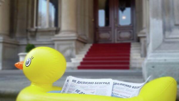 Ne da(vi)mo Beograd - Sputnik Srbija